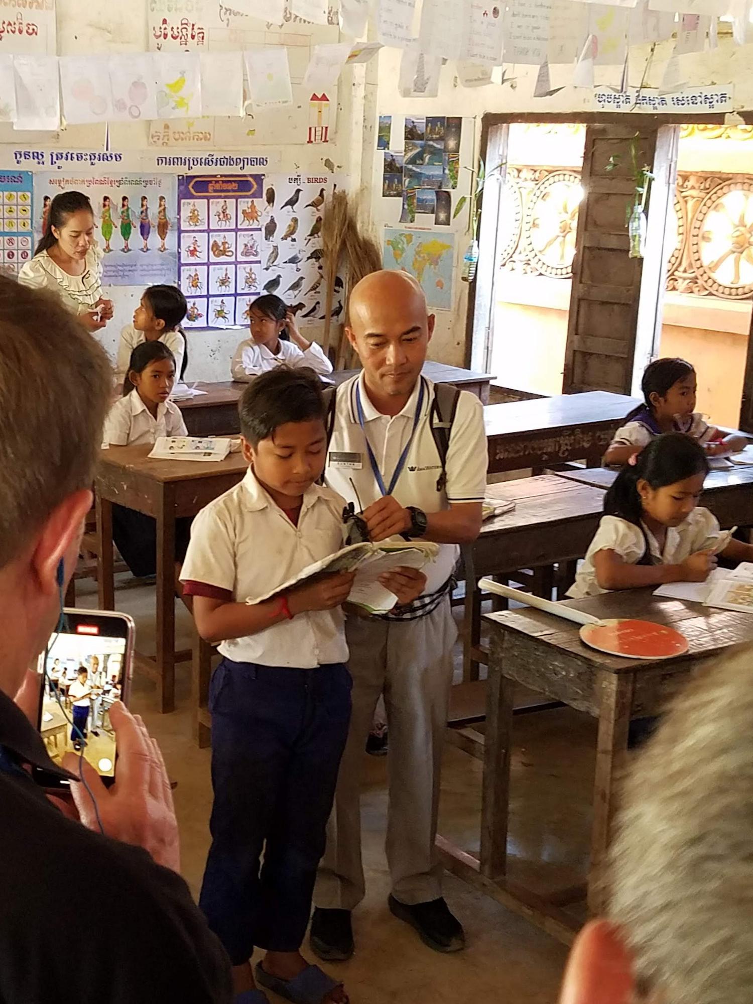 Camboidian School
